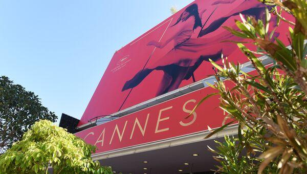 Дворец фестивалей и конгрессов перед открытием Каннского международного кинофестиваля. Архивное фото