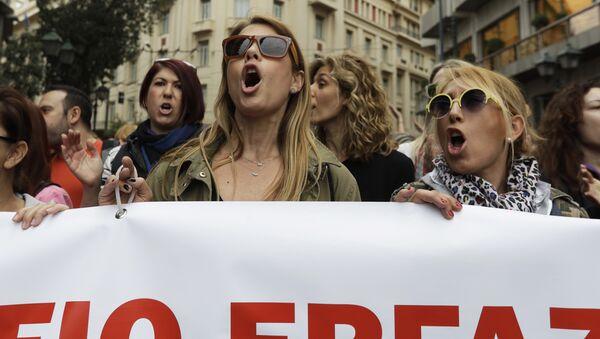 Участники забастовки в Афинах. 17 мая 2017 года
