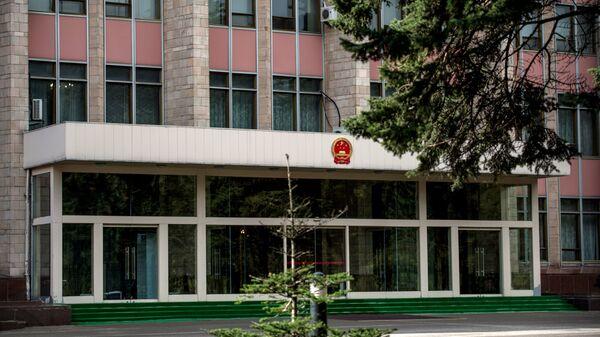 Посольство Китая в РФ
