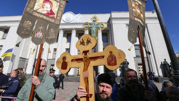Акция прихожан Украинской православной церкви Московского патриархата у здания Верховной рады в Киеве. 18 мая 2017