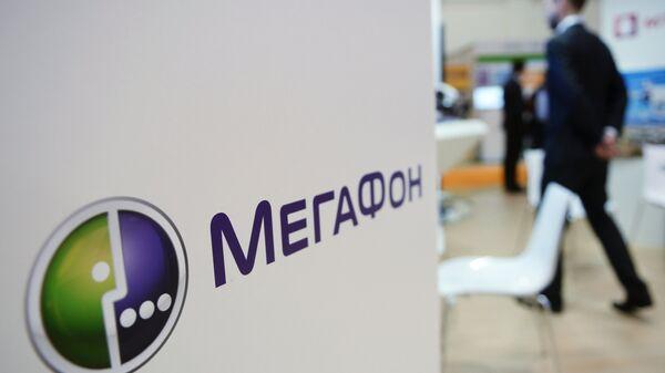 Логотип оператора мобильной связи Мегафон
