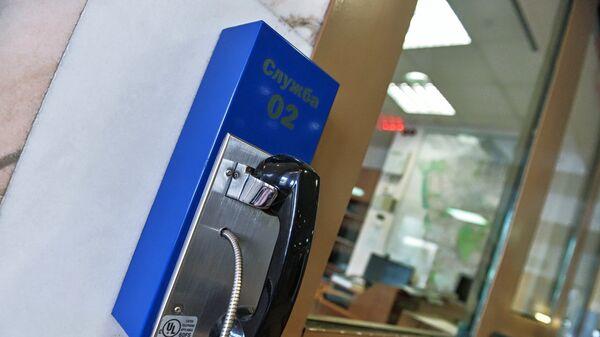 Телефон в дежурной части УВД
