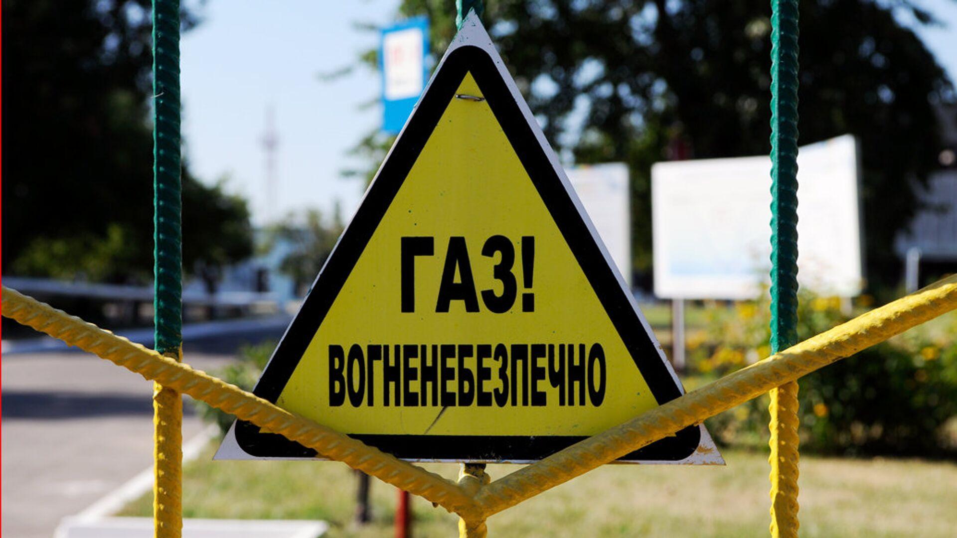 Станция переработки газа в Харьковской области Украины - РИА Новости, 1920, 28.07.2021