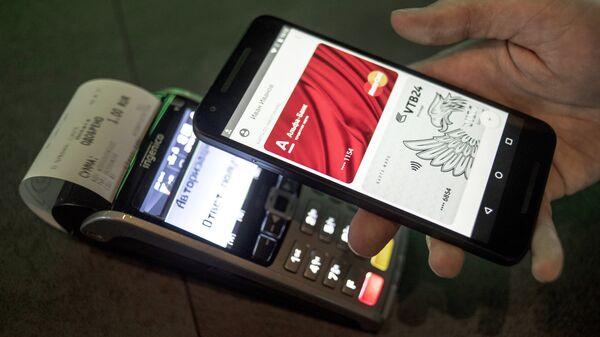 Оплата покупок с мобильного телефона через сервис Android Pay