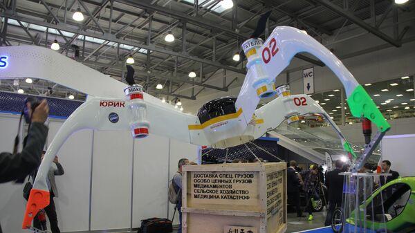 Грузовой беспилотник БАС ЮРИК на выставке HeliRussia 2017 25 мая 2017 года