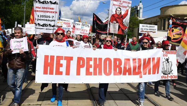 Участники митинга на улице Вавилова против сноса пятиэтажек в Москве. Архивное фото
