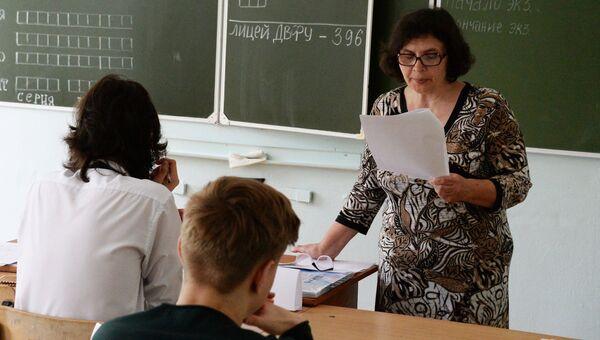 Сдача ЕГЭ в школах России. Архивное фото