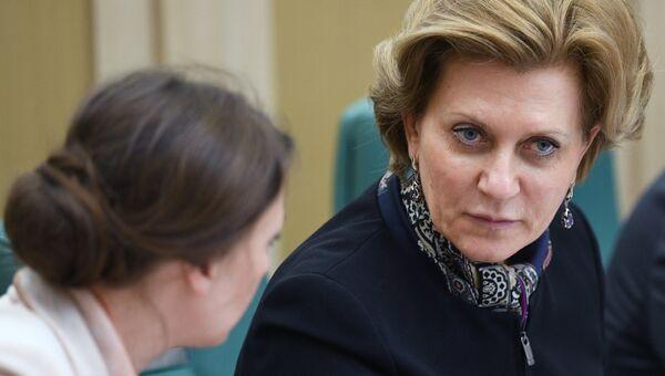 Уполномоченный при президенте РФ по правам ребенка Анна Кузнецова во время заседания Координационного совета при президенте РФ. 29 мая 2017