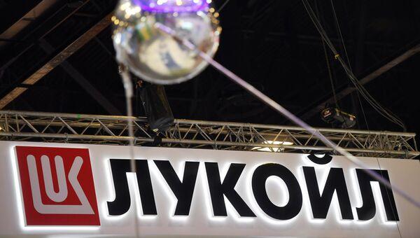 Логотип компании Лукойл. Архивное фото.