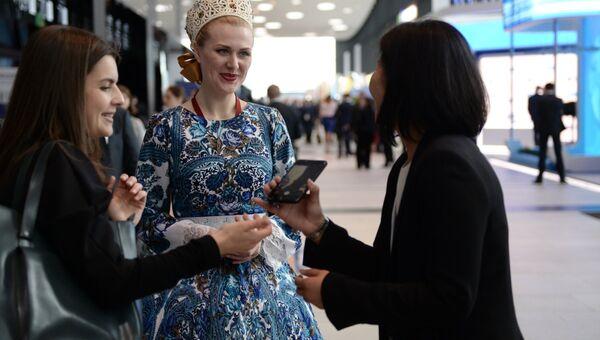На Санкт-Петербургском международном экономическом форуме 2017