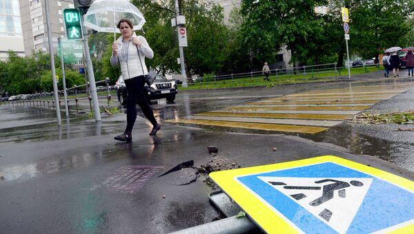 Дождь и ветер в Москве. Архивное фото