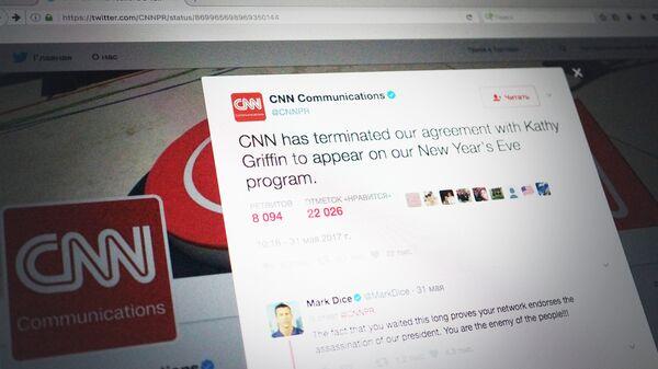 Телеканал CNN заявил о расторжении контракта с Кэти Гриффин по участию в новогодней программе в качестве соведущей