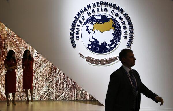 Стенд Объединенной зерновой компании в Экспофоруме на Санкт-Петербургском международном экономическом форуме 2017
