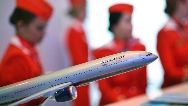 Стенд компании Аэрофлот. Архивное фото