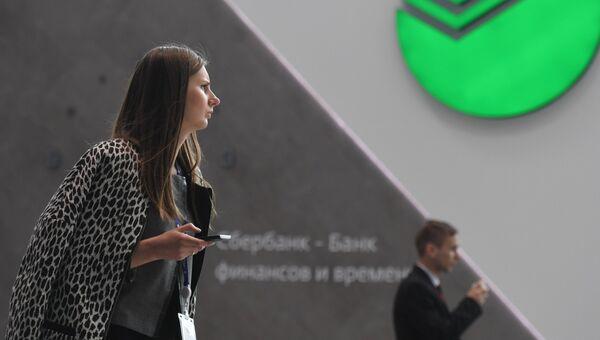 Участники на Петербургском международном экономическом форуме 2017. Архивное фото