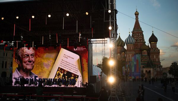 Книжный фестиваль Красная площадь в Москве