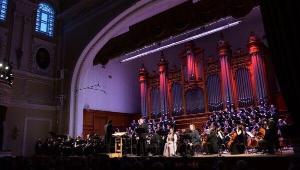 Концерт в Московской консерватории. Архивное фото