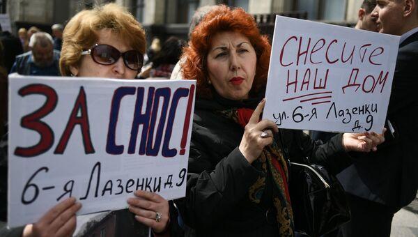Акция, посвящённая программе реновации жилья в Москве. Архивное фото