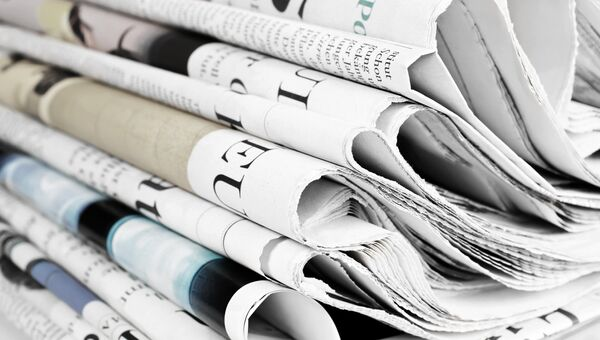 Газеты