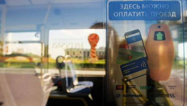 Автобус на улице в Санкт-Петербурге. Архивное фото