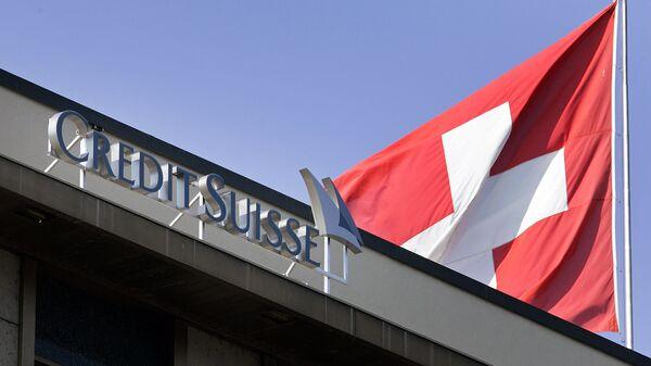 Логотип швейцарского банка Credit Suisse. Архивное фото