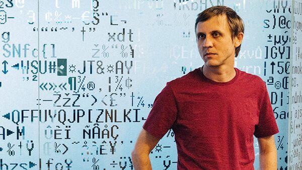 Александр Гостев - эксперт «Лаборатории Касперского»