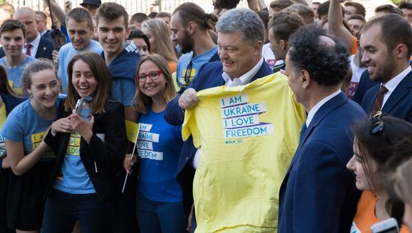 Президент Украины Петр Порошенко запустил таймер обратного отсчета до отмены визового режима с ЕС. 10 июня 2017