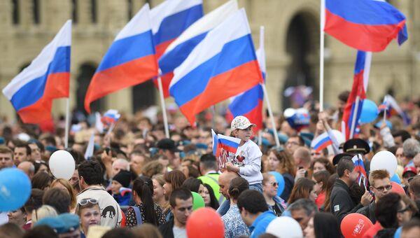 Люди с флагами России. Архивное фото
