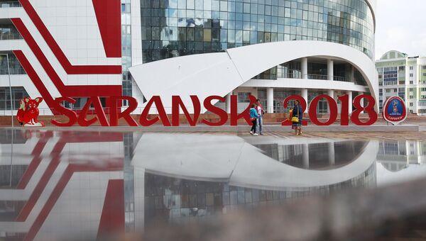 Инсталляция с символикой ЧМ-2018 на площади Тысячелетия в Саранске. Архивное фото