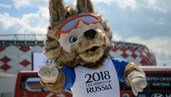 Официальный талисман чемпионата мира 2018 года волк Забивака. Архивное фото