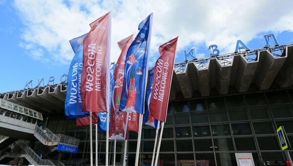 Флаги с символикой Кубка конфедераций FIFA 2017 на площади перед Курским вокзалом в Москве. Архивное фот