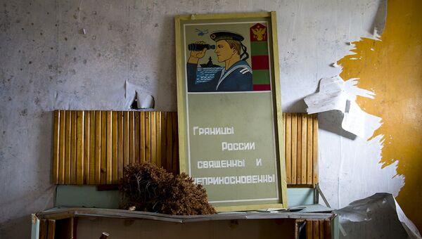 Плакат внутри здания на острове Соммерс