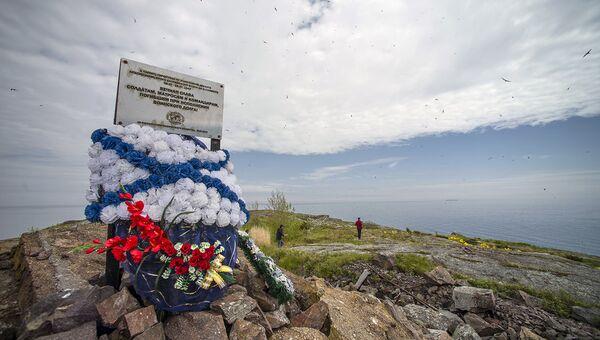 Памятник погибшему десанту, остров Соммрес