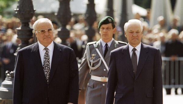 Борис Ельцин и Гельмут Коль