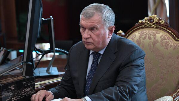 Глава ПАО НК Роснефть Игорь Сечин. Архивное фото