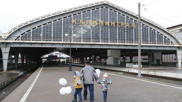 Жители Калининграда на перроне Южного вокзала