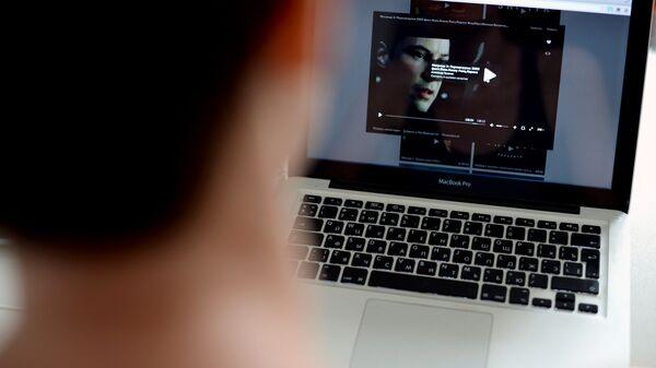 MacBook. Архивное фото
