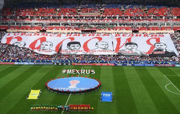 Футбол. Кубок конфедераций-2017. Матч Мексика - Россия