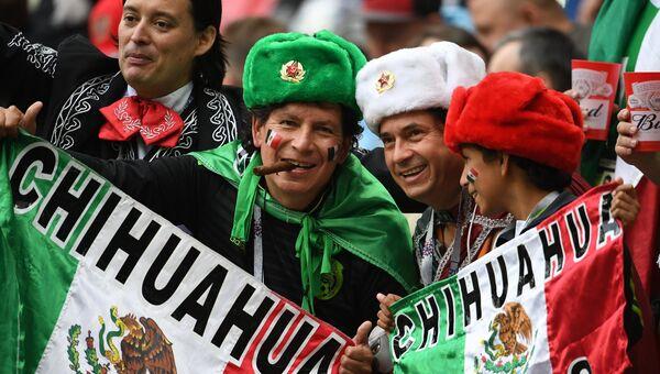 Болельщики сборной Мексики перед началом матча Кубка конфедераций-2017 по футболу между сборными Мексики и России