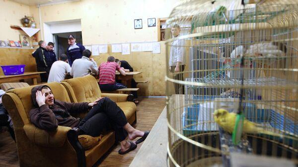 Реабилитационный центр для наркозависимых. Архивное фото