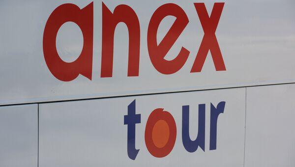 Логотип Anex Tour