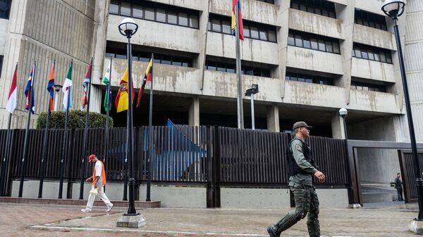 Здания Верховного суда Венесуэлы