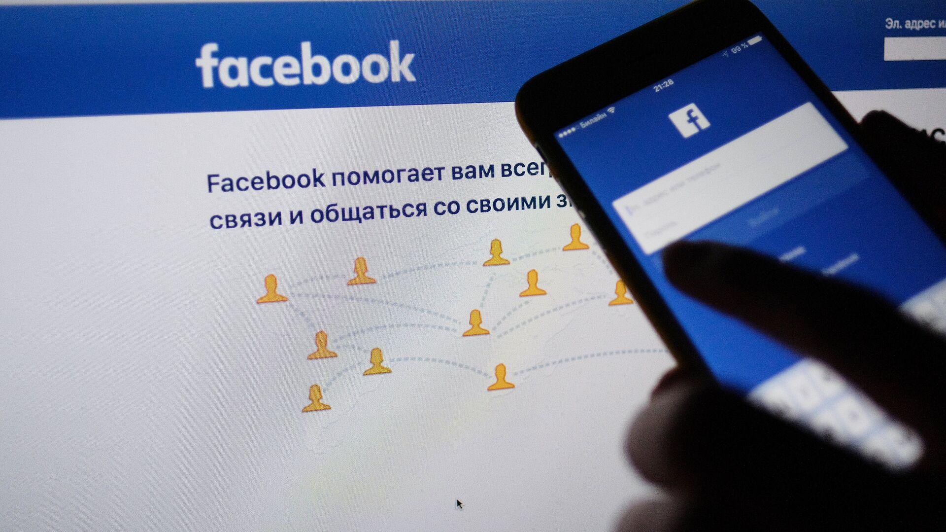Facebook вернул удаленную накануне страницу проекта RT Redfish