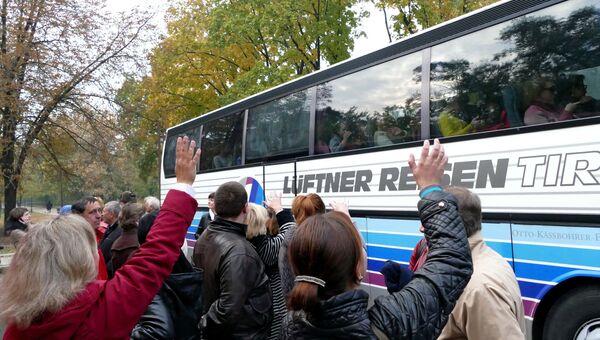 Детей из Донецка отправили на отдых в Артек