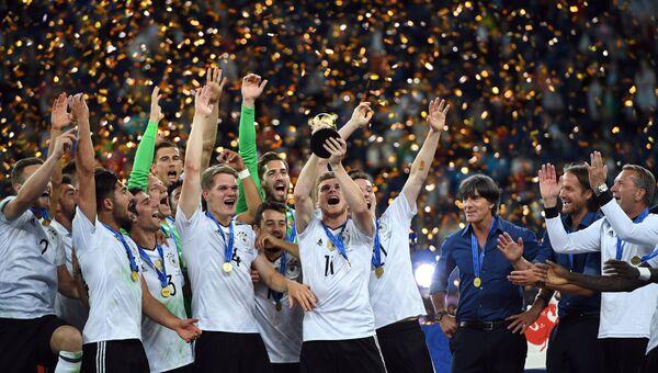 Сборная Германии выиграла КК, 2 июля 2017