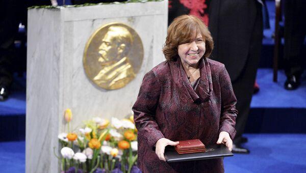 Лауреат Нобелевской премии по литературе 2015 года. Архивное фото