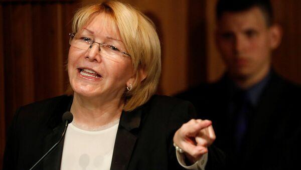 Главный прокурор Венесуэлы Луиза Ортега Диас. Архивное фото