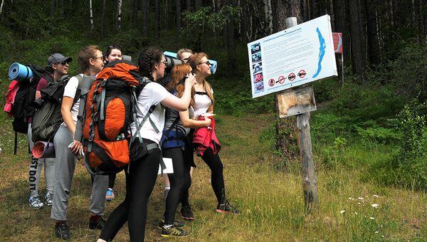 В Прибайкальском национальном парке появились новые туристические маршруты
