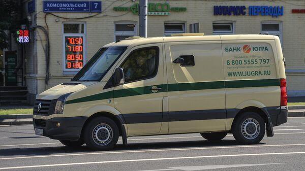 Инкассаторская машина банка Югра