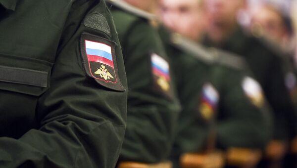 Шевроны вооруженных сил Российской Федерации. Архивное фото